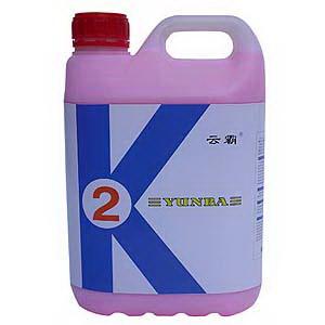 K2博彩官方网站手机版